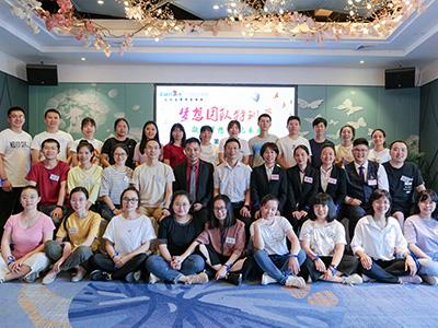 2020年6月企动力好工作人才网梦想团队特训营