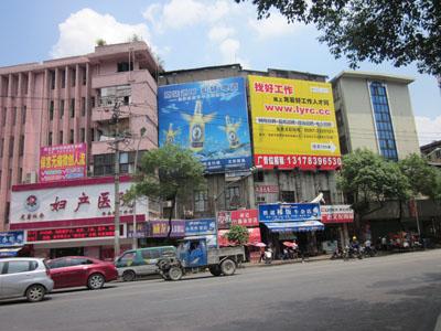 2012年贝博官方下载好工作人才网西安南路户外广告