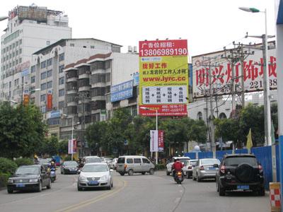 2012年11月伟德国际娱乐好工作人才网罗桥户外广告牌
