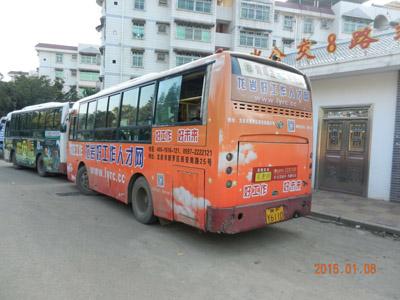 2015年贝博官方下载好工作人才网公交车车身广告