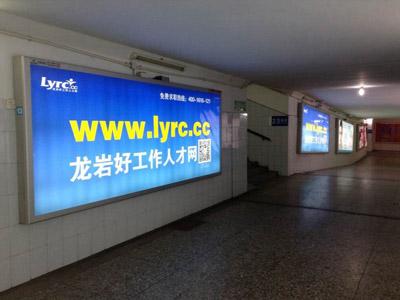 2015年伟德国际娱乐好工作人才网动车站出口广告