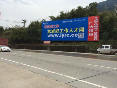 2016年贝博官方下载好工作人才网龙门户外广告