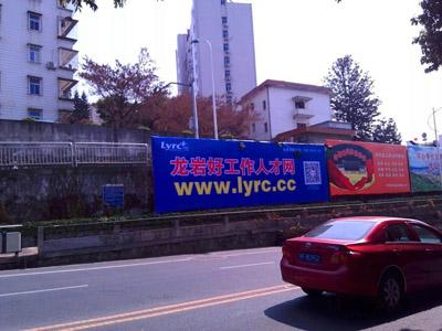 2016年贝博官方下载好工作人才网公交车身广告