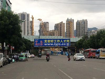 2017年贝博官方下载好工作人才网罗桥铁路桥户外广告