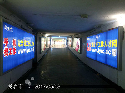 2017年龙岩好工作人才网动车站出口广告