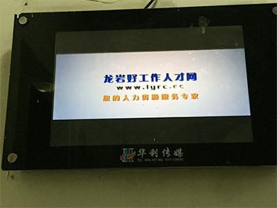 2018年贝博官方下载好工作人才网楼宇视频广告