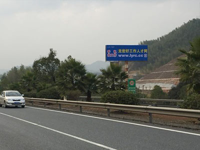 2018年贝博官方下载好工作人才网厦蓉高速户外广告