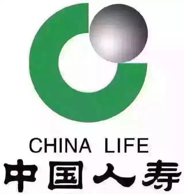 中国人寿保险股份有限公司龙岩分公司第六营销服务部