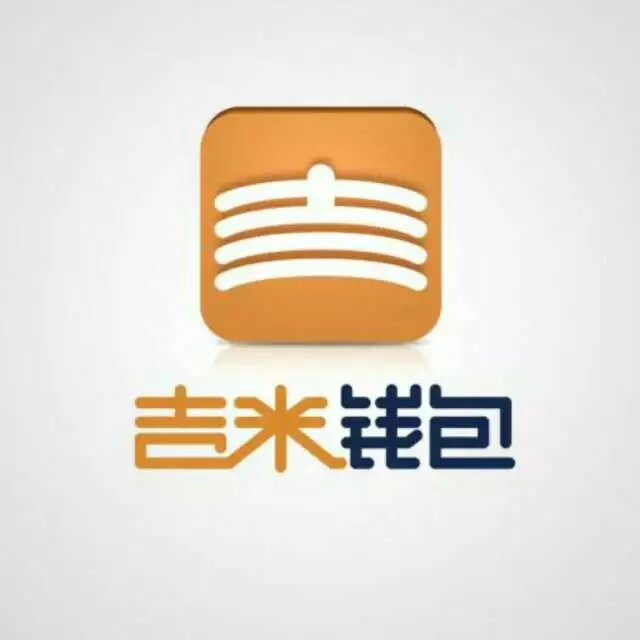 吉米钱包-福建中融汇电子支付有限公司龙岩分公司