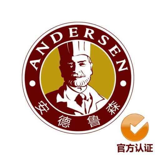 厦门安德鲁森食品有限公司
